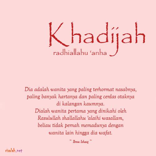 khadijah binti khuwailidkhadijah williams, khadijah bint khuwaylid, khadijah misr, khadijah jacob-fambro, khadijah makeup, khadijah trump, khadijah safari, khadijah parfum, khadijah williams harvard, khadijah indonesia, khadija masjid islamic centre, khadijah and judd trump, khadijah haqq, khadijah ahmad, khadijah r.a, khadijah nxworries, khadijah binti khuwailid, khadijah instagram, khadijah misr instagram, khadijah dare husband