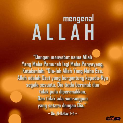 CARA MENGENAL ALLAH